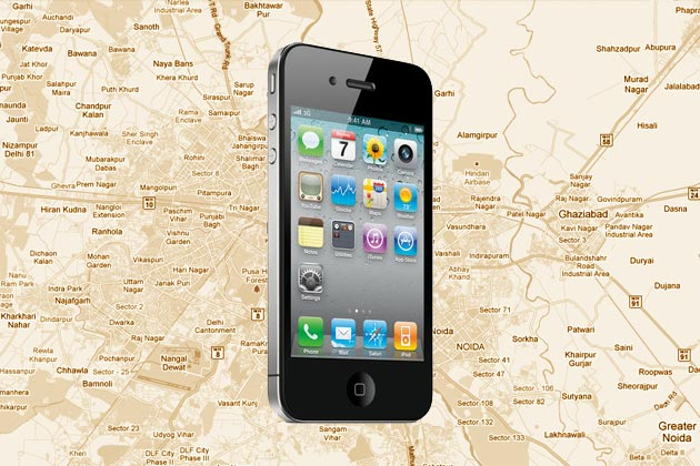 Real Time iPhone Tracking Is Now Possible