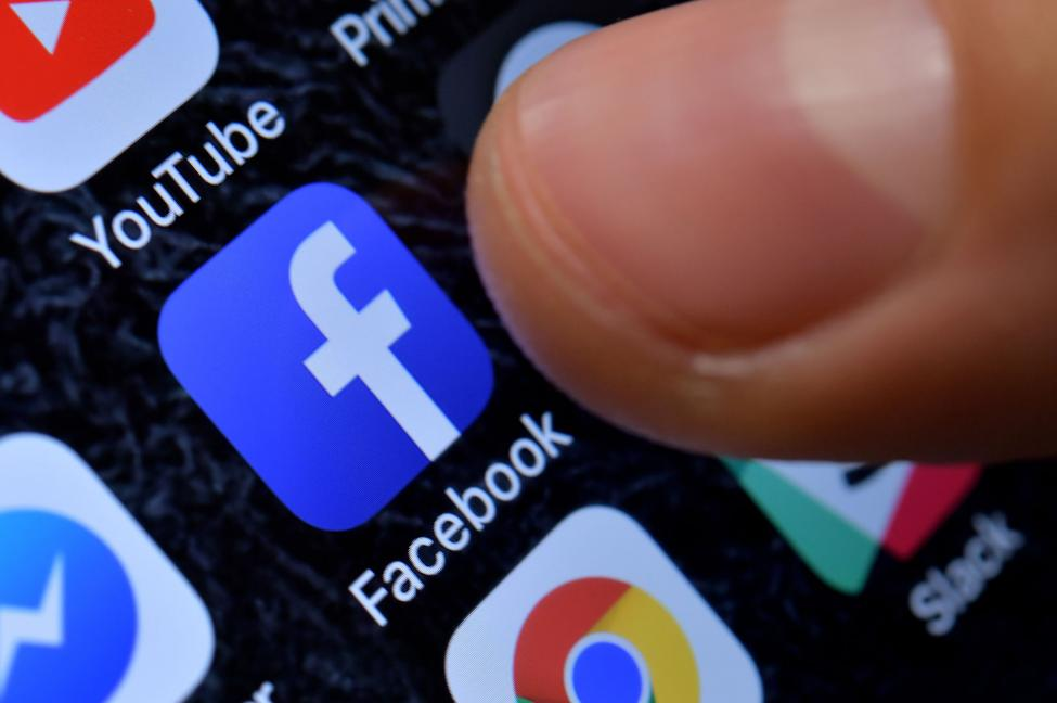 Facebook Spy App – A Way to Prevent Time Misuse in Company