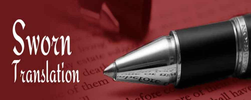 Advantages of Hiring the Sworn Translation Service